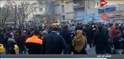 فيديو..محلل سياسي يوضح حقيقة مظاهرات إيران الاحتجاجية ضد خامنئي