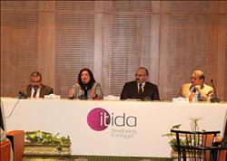 «ايتيدا» تطبق المعايير العالمية في إدارة تكنولوجيا المعلومات