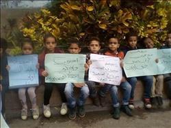 وقفة احتجاجية لطلاب الصف الأول الابتدائي أمام محافظة الجيزة