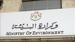 التعليم: إجراءات قانونية للمدارس الخاصة التي تحرم الطلاب من الامتحانات بسب المصروفات