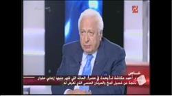فيديو| عكاشة: السيسي سبب عدم غضب المصريين من الإجراءات الاقتصادية
