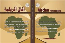 الهيئة العامة الاستعلامات: توجه مصر نحو أفريقيا خيار استراتيجي