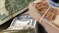 اقتصاديون: الاحتياطي النقدي زاد 53% في 2017