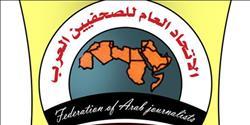 «الصحفيين العرب» يدين حذف حسابات الفلسطينيين على «فيس بوك»