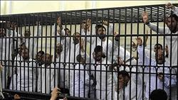 الحكم على 190 من جماعة الإخوان الإرهابية بسوهاج 4 أبريل المقبل
