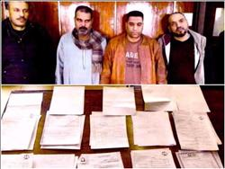 القبض على عصابة المقطم بتهمة الاستيلاء على وحدات سكنية بالأسمرات