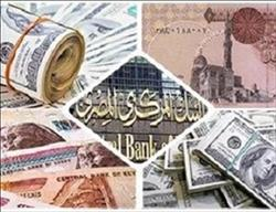 بلومبرج: رأس المال السوقي للبورصة المصرية يسجل ٥٠ مليار دولار للمرة الأولى