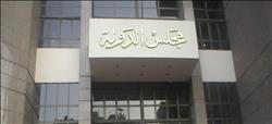 حجز دعوى «مطالبة قطر بالاعتذار للشعب المصرى»