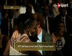 اسيسات أوشوالا أفضل لاعبة إفريقية 2017