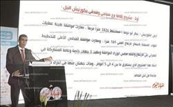 مفاجآت دار «أخبار اليوم» في 2018.. أعلى برج على مجرى النيل