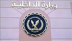«الداخلية» توافق على التماس 17 نزيلا بمختلف السجون لزيارة ذويهم