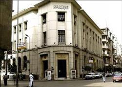 1.2 تريليون جنيه حجم الأصول الأجنبية في الجهاز المصرفي