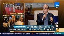 «المصرية للتنوير»: الرئيس السيسي يدرك جميع المخاطر التي تحيط بالمصريين|فيديو
