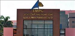 مدينة الإنتاج تحتفل بعيدها الـ 20 بشارع عماد الدين