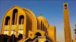 «مصر الجميلة» مسابقة للتصوير الفوتوغرافى بالكنيسة الارثوذكسية