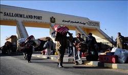 عودة 334 مصريا عبر منفذ السلوم خلال 48 ساعة