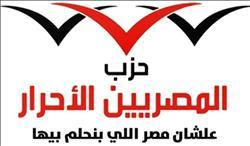 عصام خليل:ندعم الرئيس السيسي لتولى فترة رئاسية ثانية..وبدأنا حملة لدعمه على 3 مراحل