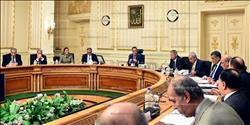 صور.. الحكومة تناقش ترتيب مصر في المؤسسات الدولية