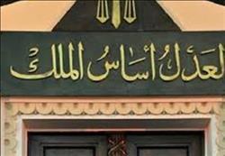 إحالة أوراق 13 يمنيا ومصريا للمفتى لتهريبهم «الهيروين»