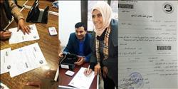 تعرف على سبب عطل أجهزة «تابلت» توثيق طلبات تأييد مرشحي الرئاسة