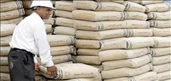 «العربية للأسمنت» تعيد هيكلة قرضها الدولارى من البنك الأهلى