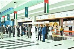 أبوظبي تستضيف المنتدى العالمي للابتكارات الزراعية 2018
