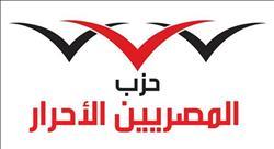 أمين «المصريين الأحرار» بأسوان يوقع توكيلا لتأييد الرئيس السيسي