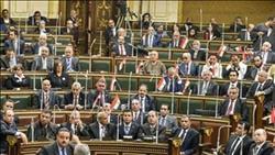«تشريعية النواب» تنتهي من مناقشة 561 مادة بالاجرءات الجنائية