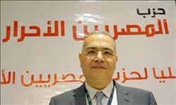 «المصريين الأحرار»: لا يجوز الزج بشعارنا في «دمج الأحزاب»