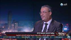 صلاح سلام:بعض الجمعيات الأهلية دخلت السياسة للحصول على تمويل
