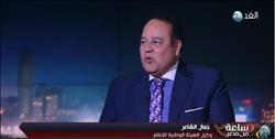 فيديو .. «الشاعر»: ماسبيرو هو ضابط إيقاع الإعلام المصري