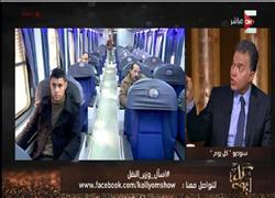 فيديو .. وزير النقل: وقعنا عقدًا بمليار و300 مليون جنيه إعلانات للسكة الحديد