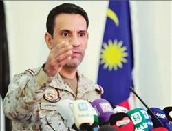 التحالف العربي في اليمن: الصاروخ البالستي أُطلق لاستهداف المدنيين في نجران