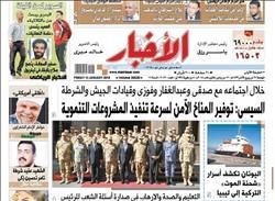«أخبار» الجمعة| التعليم والصحة والإرهاب فى صدارة أسئلة الشعب للرئيس