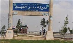 قافلة طبية من مستشفى المغربي للرمد تزور محافظة شمال سيناء