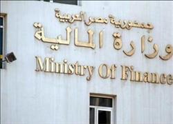 ننشر حصاد وزارة المالية في أسبوع