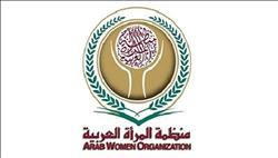 منظمة المرأة العربية تشيد بسلطنة عمان على تشجيعها مشاركة النساء في التنمية الاقتصادية