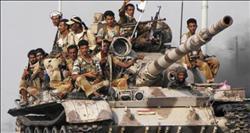 الجيش اليمني يعلن مقتل 40 من ميليشيات الحوثيين شمال غرب البلاد