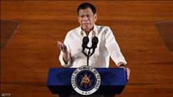 رئيس الفلبين ينفي تمديد فترة رئاسته أو إلغاء انتخابات العام القادم