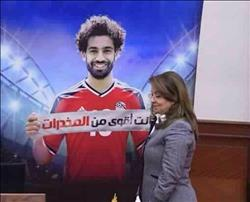 غدًا.. غادة والي تطلق حملة للتوعية بخطورة القيادة تحت تأثير المخدرات