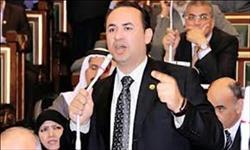 نائب قويسنا بعد القبض على محافظ المنوفية:«شبهات الفساد كانت تحاصره»