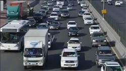 فيديو| المرور: كثافات مرورية عالية على معظم الطرق والمحاور بالقاهرة