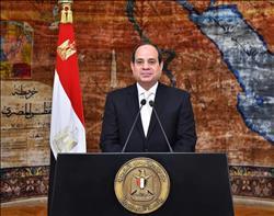 السيسى: وفاء المصريين لـ«الزعيم» لم ينقطع برحيله.. وتجسدت في مسيرته الآمال نحو الاستقلال والكرامة