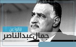 تعرف على أقوال زعماء العالم عن عبد الناصر