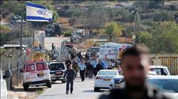 إصابة سيدة إسرائيلية إثر هجوم بالطعن في مستوطنة موديعين