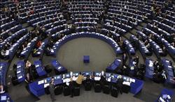 الاتحاد الأوروبي يعتزم رفع 17 دول من القائمة السوداء للملاذات الضريبية