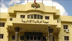 مدحت الشريف.. لا يوجد من يستطيع أن يقدر حجم الفساد في مصر