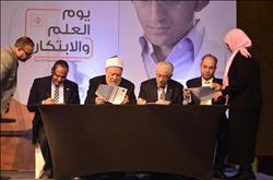 «البحث العلمي» تشارك بأتوبيس العلوم لنشر الثقافة بربوع مصر