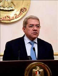 وزير المالية : طرح سندات دولارية منتصف فبراير