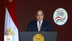السيسي: تأخير إجراءات الإصلاح الاقتصادي «خيانة» للشعب